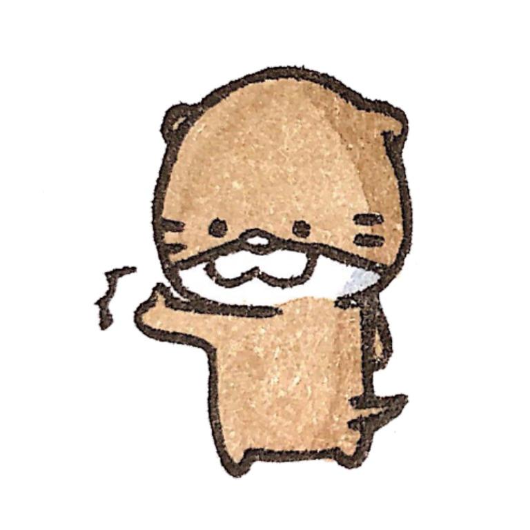 カワウ~ソ